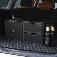 汽车后备箱收纳箱子多功能车载储物盒尾箱车后背用整理小轿车置物