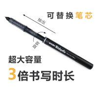 晨光中性笔直液式可替换笔芯可换签字笔黑色走珠笔墨囊新款0.5mm
