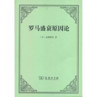 长隆动物学院・翻翻发声书-动物王国的声音
