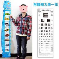 宝宝量身高尺儿童身高墙贴客厅卧室墙纸卡通身高贴画墙贴送视力表挂图标准医用儿童家用墙贴视力测视表成人近视眼测试图