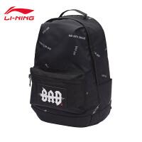 李宁双肩包男包女包2018新款BAD FIVE篮球系列背包学生书包运动包ABSN016