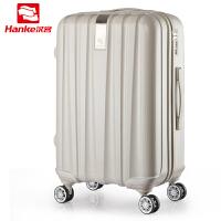 汉客(HANKE) 万向轮PC拉杆旅行箱行李箱登机箱男女硬箱子