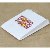 防油纸袋一次性鸡排炸鸡薯条牛皮烘培油炸手抓饼小吃食品袋 大号GOOD FOOD 18宽*22高*7.5侧