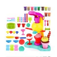像皮泥橡皮泥模具工具套装儿童雪糕机冰淇淋玩具超轻粘土彩泥 豪华版冰淇淋 10罐彩泥