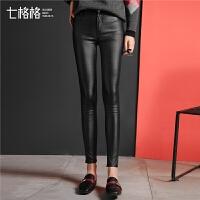 七格格 2019春装新款纯色修身小脚黑色显瘦铅笔休闲裤 女X250