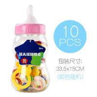 婴幼儿玩具 婴儿摇铃组合玩具奶瓶宝宝儿童早教益智礼盒装生日礼物 3310十只摇铃罐装