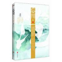 【新书店正版】忘川(上),沧月,北京联合出版公司9787550238022
