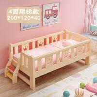 床带护栏公主床婴儿床实木单人床小床边床加宽床拼接大床 其他 不带
