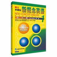 新概念英语1 练习册