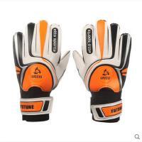 美观精致加厚透气防护手套足球乳胶手套门将手套成人用 儿童用守门员手套