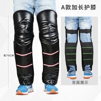 冬季加厚摩托车护膝电动车保暖护膝电瓶车男女护腿防寒骑车护腿