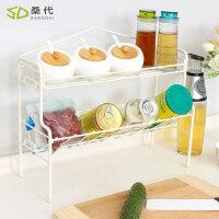桑代 厨房置物架2层厨房用品收纳架调料架子调味架落地储物架
