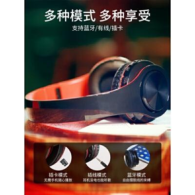 蓝牙耳机头戴式无线游戏运动型跑步耳麦电脑手机男女通用插卡音乐重低音超长待机可接听电话  标配 限时 22h连续听歌 折叠便携