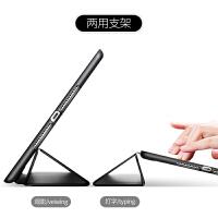 【次日达】iPadmini4保护套mini2苹果7.9英寸平板电脑壳子iPadmini5包硅胶A14 ,您可能买错,请
