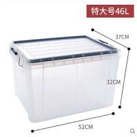 大号加厚收纳箱透明有盖塑料整理箱子装衣服被子杂物储物箱周转箱 一个