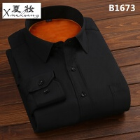 夏妆冬季男士加绒保暖衬衫中年长袖条纹商务工装加厚衬衣有加肥加大码 黑色 B73