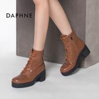 【年终狂欢】达芙妮潮流英伦马丁靴短靴中跟圆头系带女靴