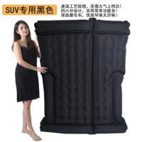 菱欧蓝德帕杰罗劲畅汽车用充气床SUV后备箱睡垫气垫床旅行床垫SN5927