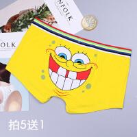 韩版男士内裤平角低腰透气卡通纯棉印花U凸平角男学生中可爱创意