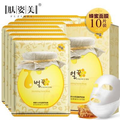 肤姿美蜂蜜面膜补水保湿隐形天丝韩国面膜贴护肤品