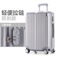 行李箱万向轮铝框拉杆箱旅行箱女男密码箱20寸学生韩版