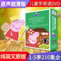 小猪佩奇dvd纯英文版原版全集儿童启蒙粉红猪小妹动画碟片学英语