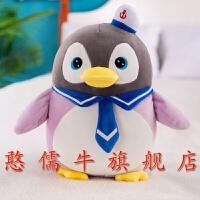 可爱企鹅公仔玩偶毛绒玩具大小号娃娃睡觉抱枕布偶女孩儿童礼物