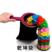 魔术道具 舞台 内有乾坤 才艺表演儿童近景玩具礼品礼物 +拉花套装+魔术师披风+魔法帽+魔法棒