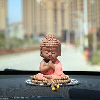 创意汽车摆件保平安陶瓷如来小和尚车载车内装饰用品佛像可爱公仔