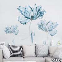 墙画贴纸蓝色荷花创意卧室温馨房间立体墙贴画墙面装饰品小清新墙壁贴纸 蓝色花卉 超大