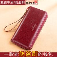 女士钱包女长款2020新款真皮大容量卡包一体拉链手拿包可放手机
