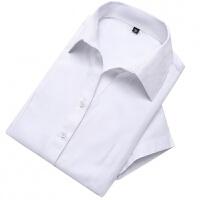 2018白色短袖衬衫女夏修身显瘦V领职业白衬衣正装工作服棉寸衫