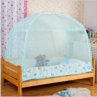 婴儿蚊帐儿童宝宝婴儿床蚊帐罩带支架新生儿蒙古包可折叠有底通用
