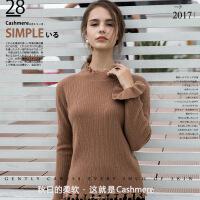 设计师原创纯色羊绒衫女半高领短款 毛衣女秋冬新品修身针织衫
