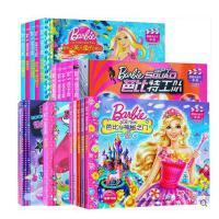 新版全套17册 芭比小公主影院电影故事系列注音版 6-12岁小学生卡通漫画电影故事图书籍营芭比小公主影院.芭比之美人鱼
