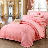 家纺粉色全棉四六八件套床上用品1.8米双人床上被套提花别墅床品