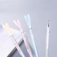 日韩国文具 可爱兔耳防尘塞中性笔水性笔创意水笔0.38mm