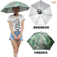 男女儿童头顶伞大号头戴伞帽懒人伞帽钓鱼防晒晴雨伞遮阳伞干活伞