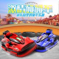 儿童电动玩具汽车 充电双人互动对战碰碰车遥控车对战碰碰车