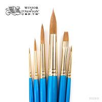 温莎牛顿蓝杆水粉笔套装混合貂毛 水彩画笔 6只装117078606