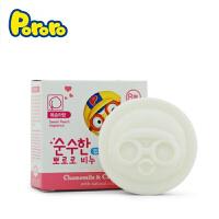 PORORO啵乐乐桃子香儿童香皂 100g 宝宝婴儿天然洗澡抗菌皂
