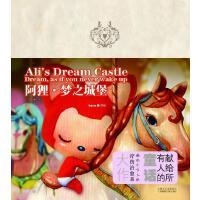 阿�・�糁�城堡 hans 著 上海世�o出版股份有限公司�l行中心(上海�\�C文章) 9787545202267