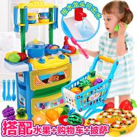 水果切切乐女孩男孩过家家玩具儿童厨房玩具套装仿真厨具切菜做饭