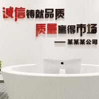 亚克力墙贴自粘3d立体公司走廊文化墙励志标语工厂办公室墙面装饰 175质量-红+黑-加公司名 超