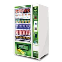 自动售货机自动贩卖蔬菜水果饮料机无人多功能投币扫码自助售货机