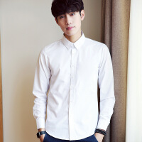 2018男士白色衬衫 韩版修身翻领打底衫搭配上衣衬衫长袖男 白色