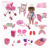 儿童婴儿小推车玩具女孩 宝宝过家家手推车带娃娃 女童女生玩具 小红娃娃豪华大套装 如图所示