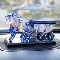 七夕礼物 汽车香水座 车用车载香水摆件创意水晶马车模车内创意饰品用品