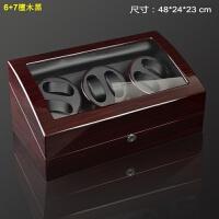 德国品质摇表器上链盒转表器晃表器全自动手表盒收藏盒 木黑 6+7