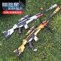 儿童手动上膛水弹枪暗杀星阻击枪水弹软弹两用带男孩玩具枪